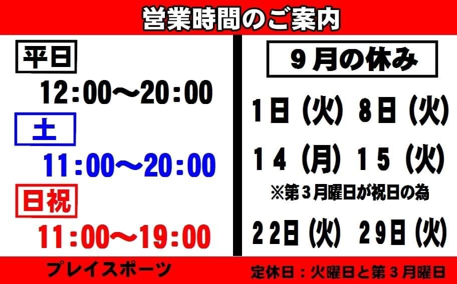 http://www.playsports.jp/news/images/181F9D65-6F61-48BC-ADA1-46B543B756B2.jpeg