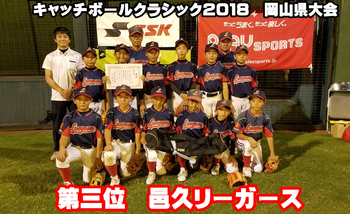 http://www.playsports.jp/news/images/2018y09m17d_165121929.jpg