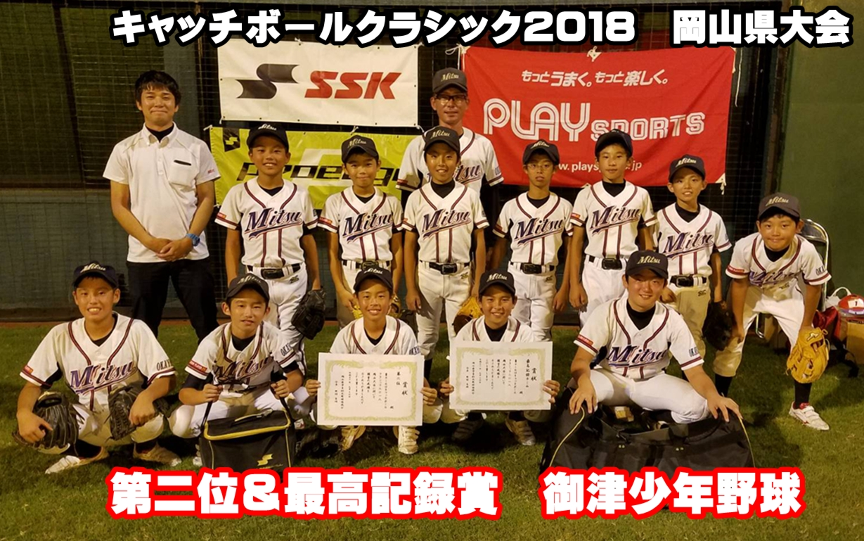 http://www.playsports.jp/news/images/2018y09m17d_165257468.jpg