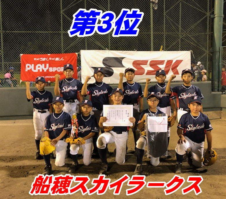 http://www.playsports.jp/news/images/2019y09m16d_113351605.jpg