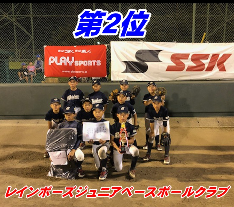 http://www.playsports.jp/news/images/2019y09m16d_113453659.jpg