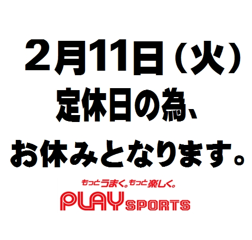 http://www.playsports.jp/news/images/2020y02m10d_205606065.jpg