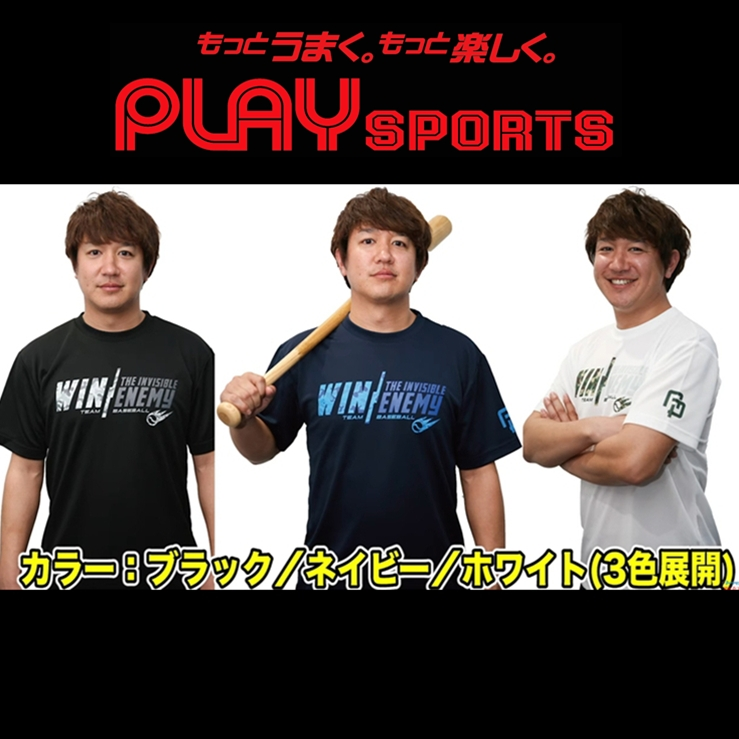 http://www.playsports.jp/news/images/2021y02m10d_185308860.jpg