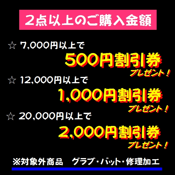 http://www.playsports.jp/news/images/2021y03m18d_203928326.jpg