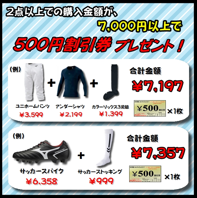 http://www.playsports.jp/news/images/2021y03m18d_203948092.jpg